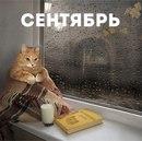 Юлия Сахаревич фото #44