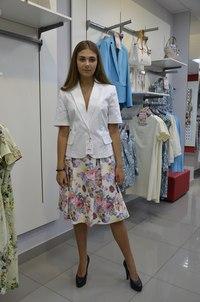 Кэтрин Магазин Женской Одежды С Доставкой