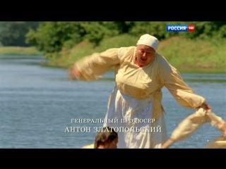 Тихий Дон 2015 1 серия 720p Россия HD