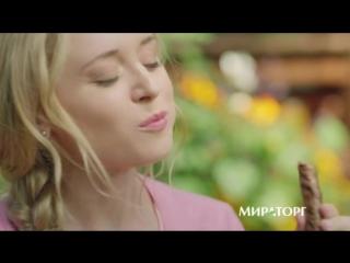 Реклама МИРАТОРГ, колбаски для жарки - Качество без компромиссов! 2016