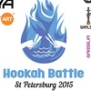 Hookah Battle 2015 Санкт-Петербург Битва Кальянщ