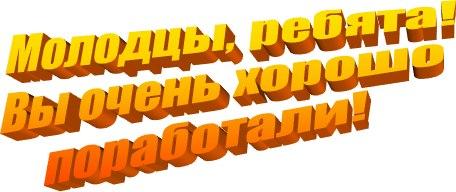 ВОСТОЧНО-ЕВРОПЕЙСКАЯ ОВЧАРКА ВЕОЛАР ЖИЗНЕДАР (МУХТАР) - Страница 4 NWFZb_5nOPo