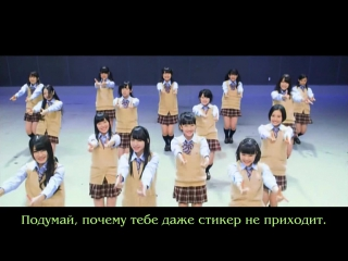 HKT48 - Kidoku Through (