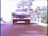 Советская реклама - Волга ГАЗ 21 (СССР)