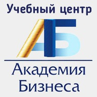 Логотип Учебный центр/Курсы/Обучение/ Самара