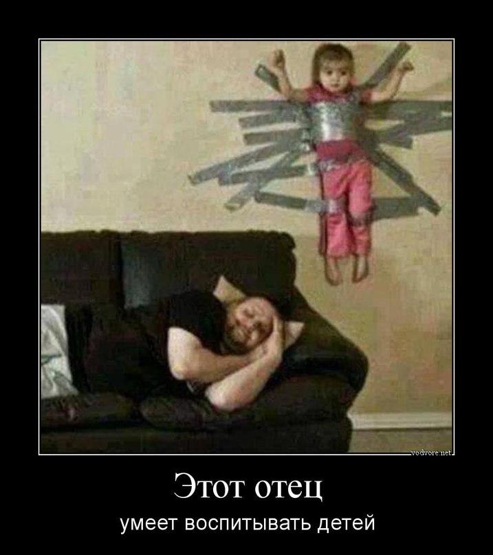 поведение родителей и поведение ребенка, хорошее поведение детей, особенности поведения ребенка,