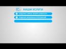 Инфографика компании Bugin Group- разработка сайтов, создание сайтов, продвижение сайтов, раскрутка сайтов, оптимизация сайтов.