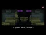 Крипер vs Эндермэн 2. Эпичная Рэп Битва в Майнкрафте 3 сезон_ - 144P