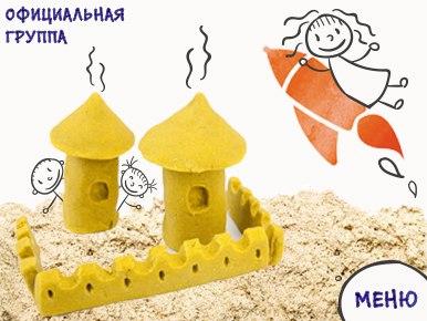 Сертификат соответствия на песок строительный.