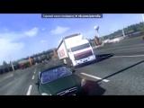 Euro Trak Simulator 2 под музыку MiSTiK - Путь Наверх. Picrolla