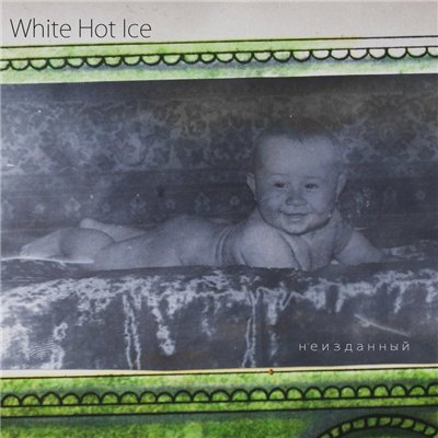 White Hot Ice - Неизданный (320 kbps) (2015)