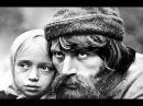 Бирюк (1977) Драма