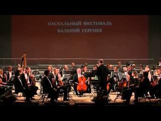 ПЕНЗАКОНЦЕРТ - Симфонический оркестр Мариинского театра п/у В.Гергиева -
