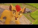 The Lion Guard - Kion's Lament (Russian)