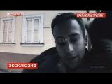 Камеры сняли нападение на Дмитрия Шепелева и его сына в Москве