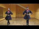 Народный аварский танец