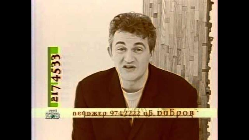 Артем Боровик. Последнее интервью перед гибелью. Актуально! » Freewka.com - Смотреть онлайн в хорощем качестве