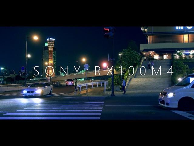 SONY RX100M4 KOBE JAPAN Night View RX100 IV