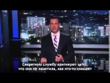 Веселые приколы!!! Американский юморист  Jimmy Kimmel     Putincize  Тренируйся как Путин
