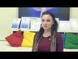 Отзыв о тренинге Елены Кошелевой