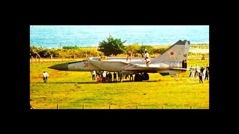 В 1976 году был угнан в Японию секретный МиГ- 25