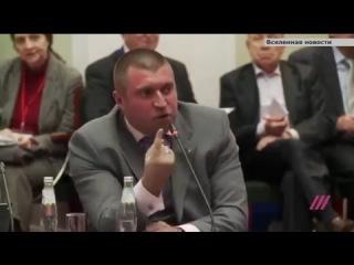 Крайне резкая речь бизнесмена на Московском экономическом форуме