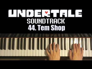 Undertale OST - 44. Tem Shop (Piano Cover by Amosdoll)