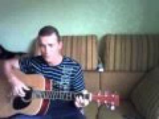 Военные Песни-Алёшка Брат(гитара)