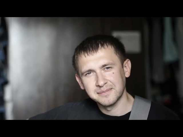 Александр Казлитин - Иная