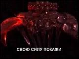 СуперАлиса - ROBOTLAR