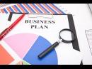 Зачем нужен бизнес-план для малого бизнеса Основные функции планирования