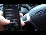 Распаковка, обзор, тест OBD 2 адаптера на Форд Фокус 3 a