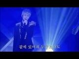 [ 한글자막 ] 2013 Cross Gene JAPAN LIVE  WITH U - 소바니이테 - Stay By My Side