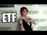 Что такое ETF и как заработать на девальвации рубля
