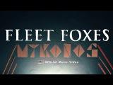 Fleet Foxes - Mykonos OFFICIAL VIDEO