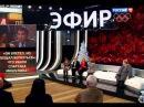Памяти Спартака Мишулина