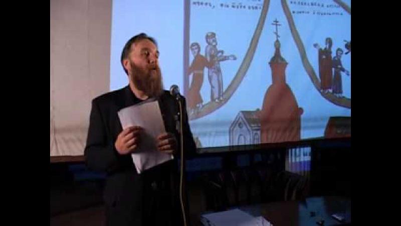 Енох Омраченный - Тайна Левиафана (2006 год)