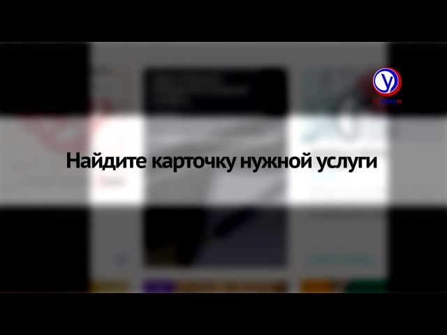 Предварительная запись в МФЦ Москоской области