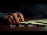 Ганнибал/Hannibal (2013 - 2015) ТВ-ролик (сезон 2, эпизод 12)