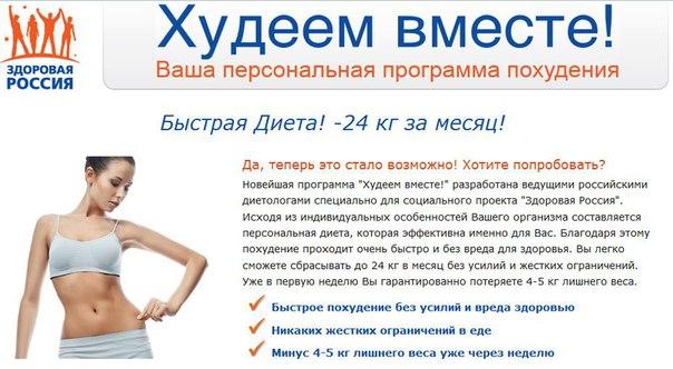 fitnes-dlya-pohudeniya-doma-dlya-muzhchin