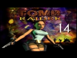 Tomb Raider [ПРОХОЖДЕНИЕ] #14 - Раскопки Натлы (1/2)