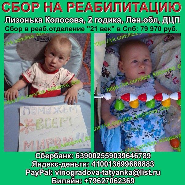 Фото №389332048 со страницы Александра Трыкина