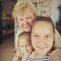 Татьяна Кучина