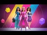 Встречайте новых Barbie секретных агентов!