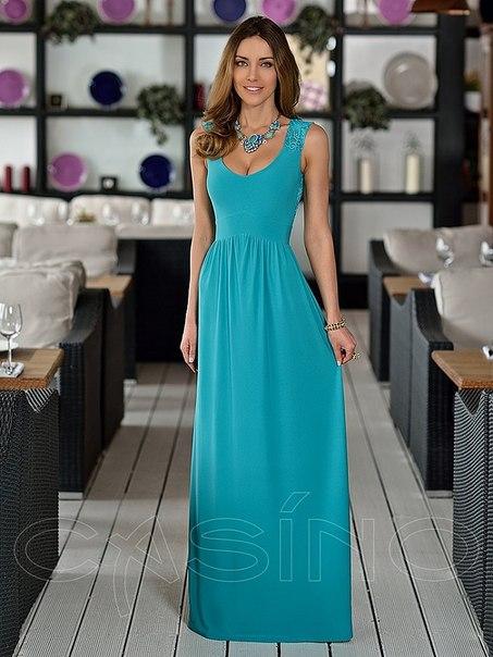 Платье Для Полных Женщин Купить В Новосибирске