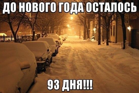 За минувшие сутки террористы открывали интенсивный огонь в районе Зайцево и хаотично обстреливали позиции сил АТО в Луганском, - штаб - Цензор.НЕТ 2208