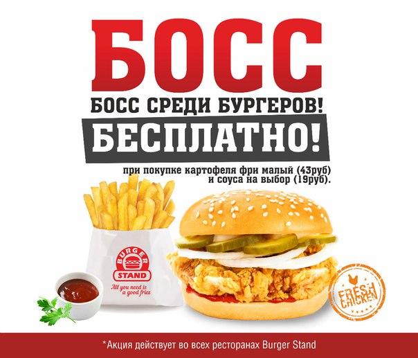 Добро пожаловать в KFC