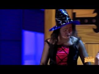 Уральские пельмени- лучшее - Очень страшное смешно - Спящая красавица