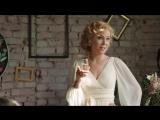 Склифосовский 4 сезон 24 серия - Марина на свадьбе