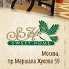 Салон красоты Sweet Home Москва
